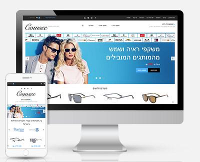 חנות אופטיקה – comsee