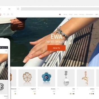 בניית חנות וירטואלית לתכשיטים – EWA