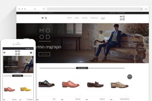 בניית חנות נעליים