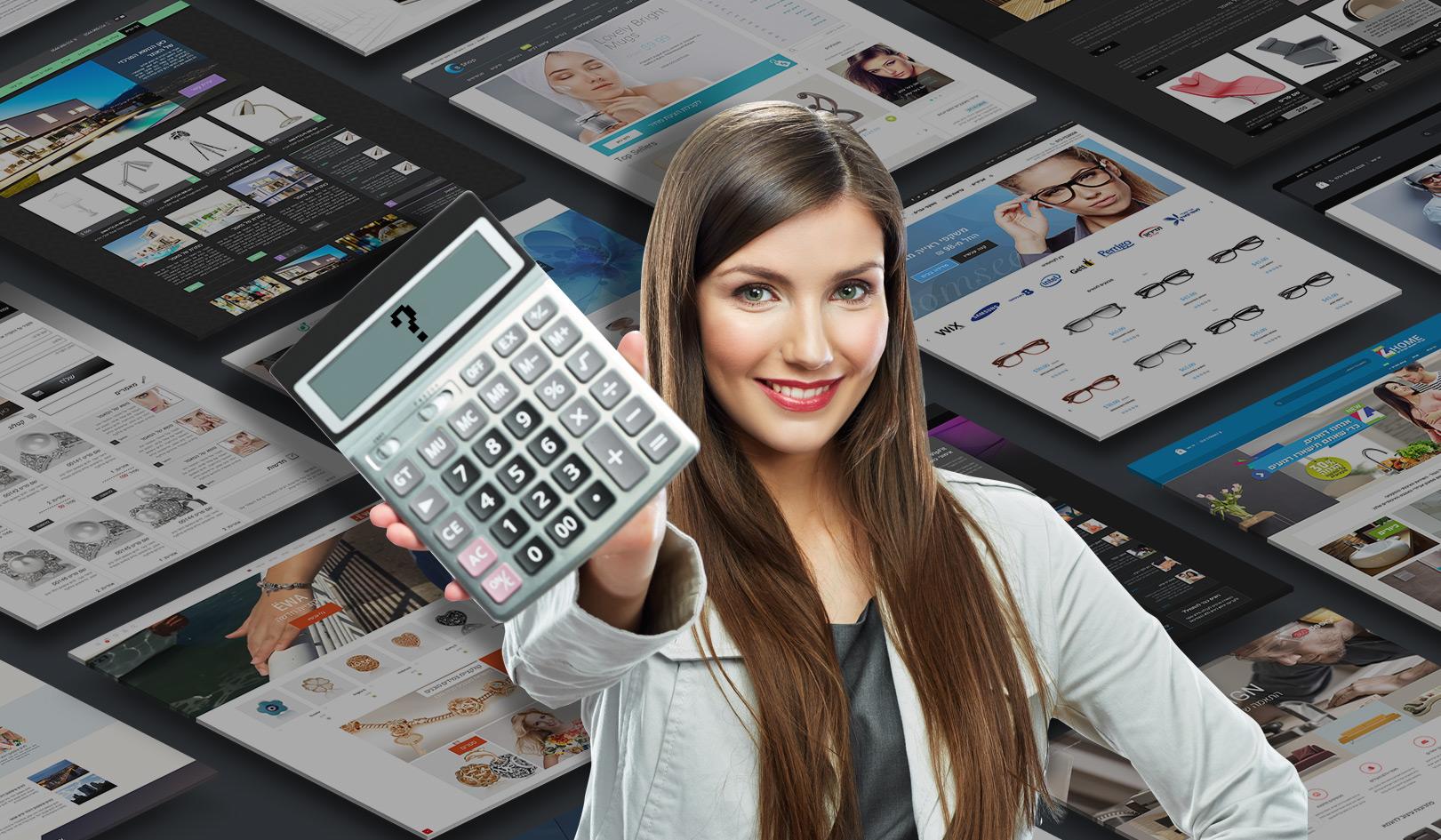 חישוב של מחיר לבניית חנות אינטרנט