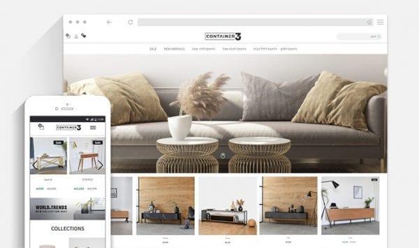 חנות וירטואלית לעיצוב הבית